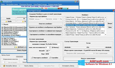 צילום מסך All-Radio Windows 8.1