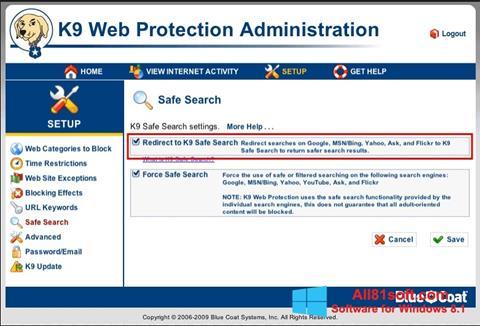 צילום מסך K9 Web Protection Windows 8.1