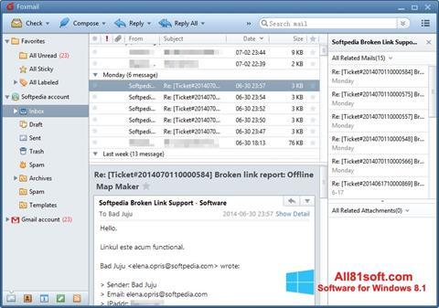 צילום מסך FoxMail Windows 8.1