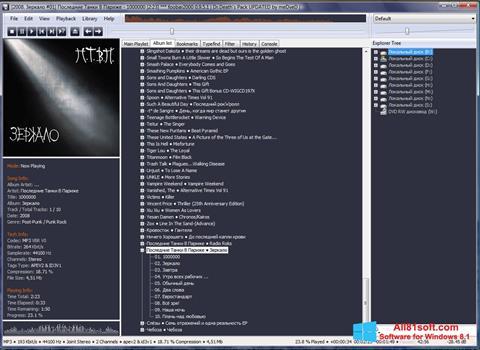 צילום מסך Foobar2000 Windows 8.1