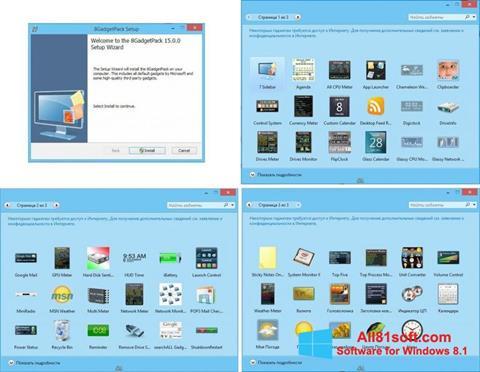 צילום מסך 8GadgetPack Windows 8.1