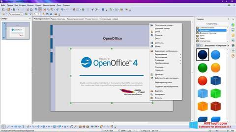 צילום מסך Apache OpenOffice Windows 8.1