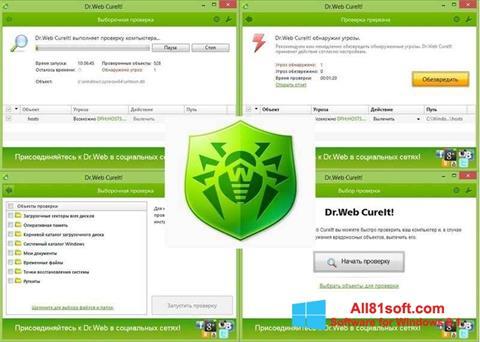 צילום מסך Dr.Web Windows 8.1