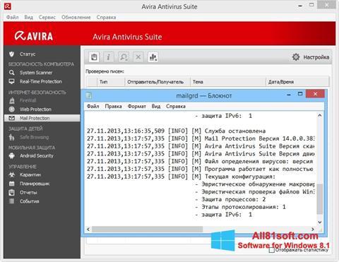 צילום מסך Avira Windows 8.1