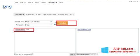 צילום מסך Bing Translator Windows 8.1