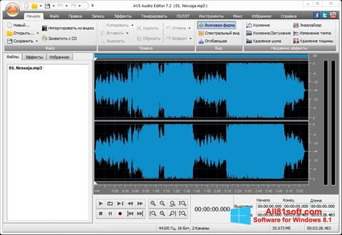 צילום מסך AVS Audio Editor Windows 8.1