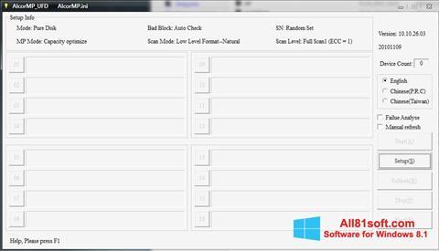 צילום מסך AlcorMP Windows 8.1