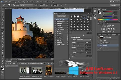 צילום מסך Adobe Photoshop Windows 8.1