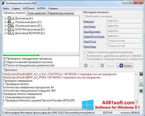 צילום מסך AVZ Windows 8.1