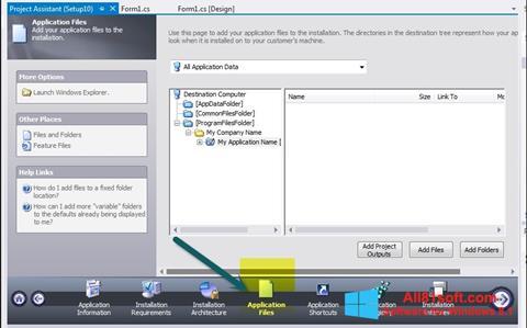 צילום מסך InstallShield Windows 8.1