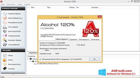 צילום מסך Alcohol 120% Windows 8.1