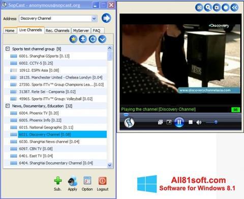 צילום מסך SopCast Windows 8.1