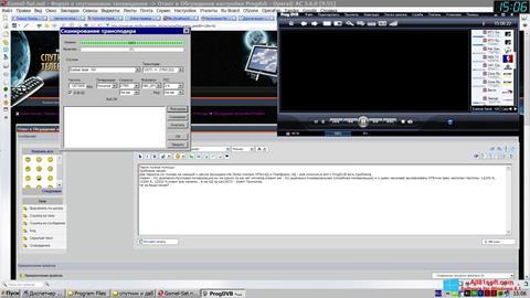 צילום מסך ProgDVB Windows 8.1