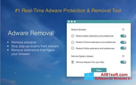 צילום מסך Adware Removal Tool Windows 8.1