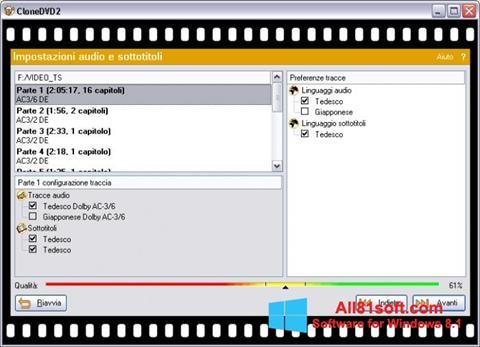 צילום מסך CloneDVD Windows 8.1