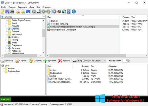 צילום מסך CDBurnerXP Windows 8.1