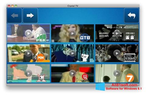 צילום מסך Crystal TV Windows 8.1