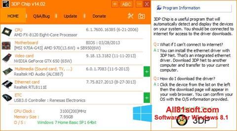 צילום מסך 3DP Net Windows 8.1