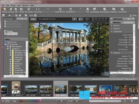 צילום מסך ViewNX Windows 8.1