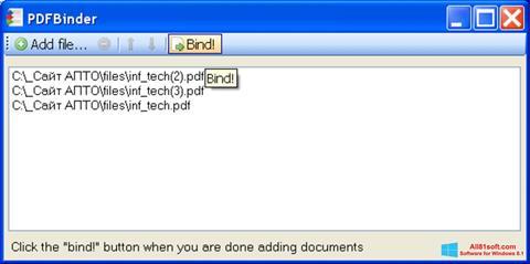צילום מסך PDFBinder Windows 8.1