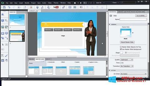 צילום מסך Adobe Captivate Windows 8.1