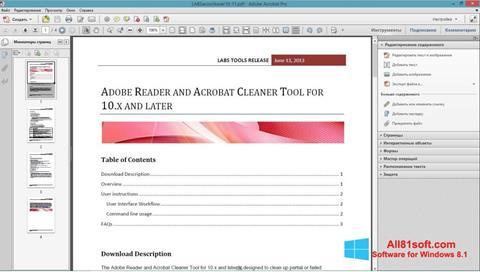 צילום מסך Adobe Acrobat Pro Windows 8.1