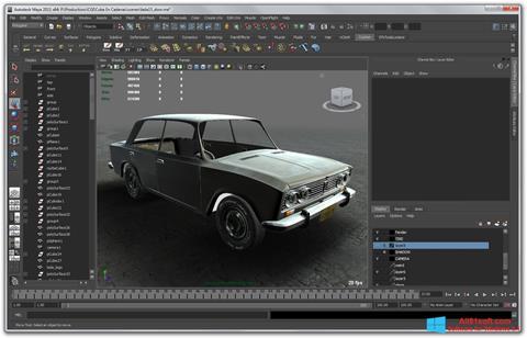 צילום מסך Autodesk Maya Windows 8.1