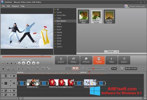 צילום מסך Movavi Video Suite Windows 8.1