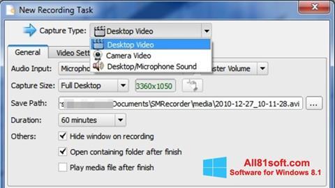 צילום מסך SMRecorder Windows 8.1