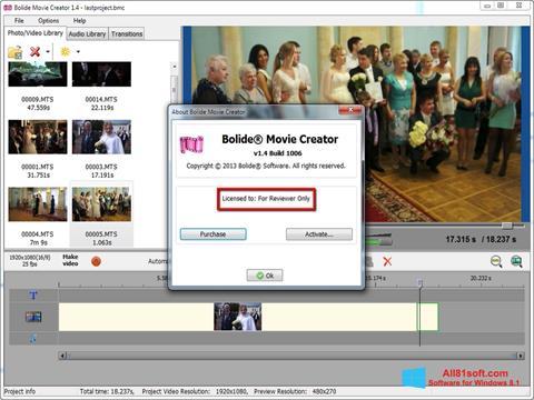 צילום מסך Bolide Movie Creator Windows 8.1