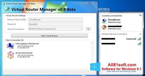 צילום מסך Virtual Router Manager Windows 8.1