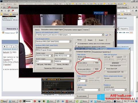 צילום מסך Behold TV Windows 8.1