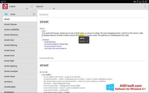צילום מסך ABBYY Lingvo Windows 8.1