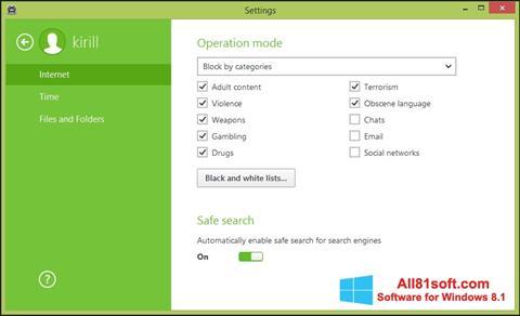 צילום מסך Dr.Web Security Space Windows 8.1