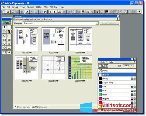 צילום מסך Adobe PageMaker Windows 8.1