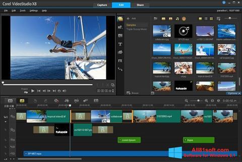 צילום מסך Corel VideoStudio Windows 8.1