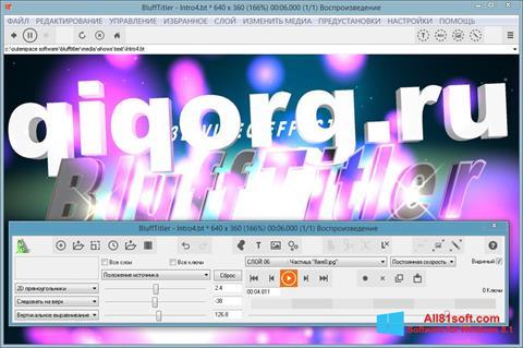 צילום מסך BluffTitler Windows 8.1