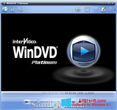 צילום מסך WinDVD Windows 8.1
