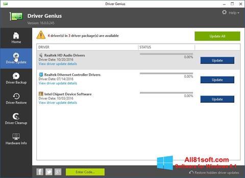 צילום מסך Driver Genius Windows 8.1