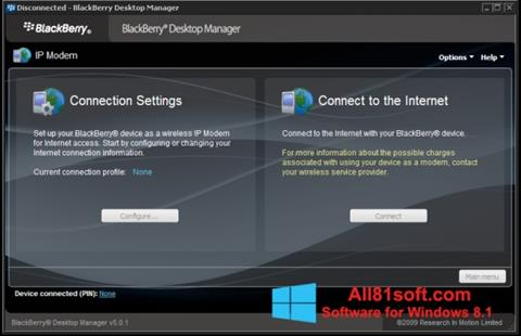צילום מסך BlackBerry Desktop Manager Windows 8.1