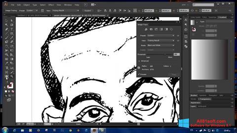 צילום מסך Adobe Illustrator CC Windows 8.1