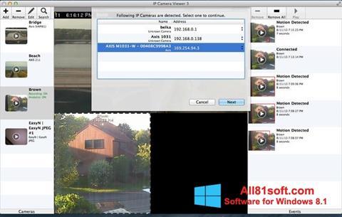 צילום מסך IP Camera Viewer Windows 8.1