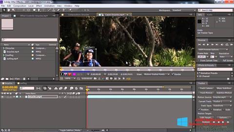 צילום מסך Adobe After Effects CC Windows 8.1