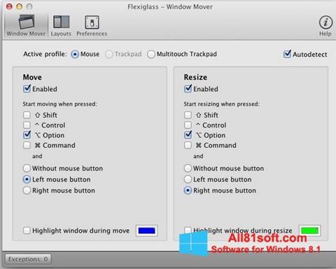 צילום מסך Punto Switcher Windows 8.1