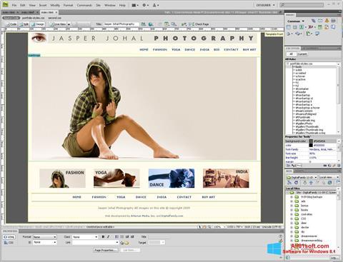 צילום מסך Adobe Dreamweaver Windows 8.1