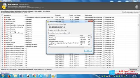 צילום מסך Recuva Windows 8.1