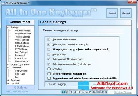 צילום מסך Keylogger Windows 8.1