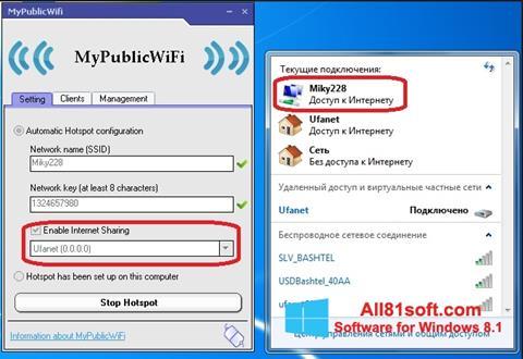 צילום מסך MyPublicWiFi Windows 8.1