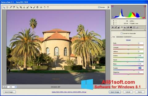 צילום מסך Adobe Camera Raw Windows 8.1