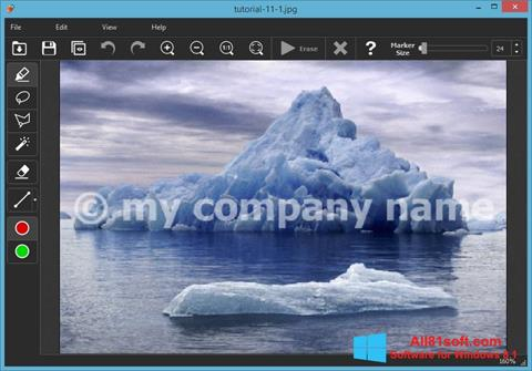 צילום מסך Inpaint Windows 8.1